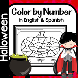 Halloween Color by Number in English & Spanish