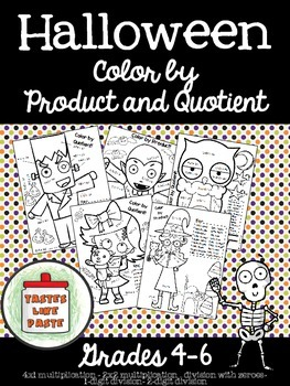 Halloween Color by Product and Quotient