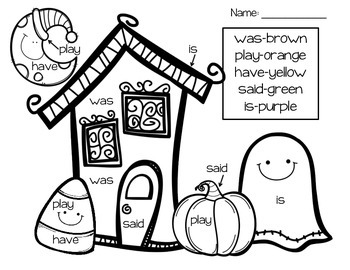 Halloween Color by Sight Word {{FREEBIE}}