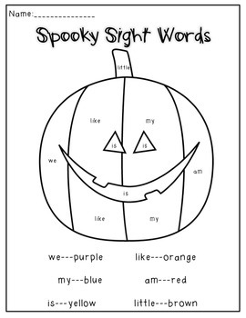 Halloween Theme: Color by Sight Words