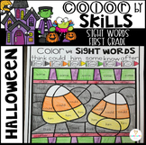 Halloween Color by Code Sight Words First Grade