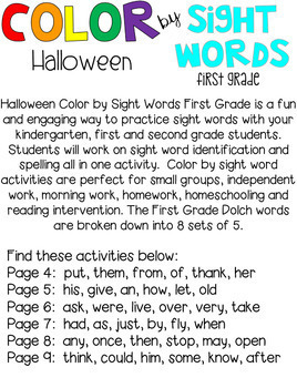 Halloween Color By Code Sight Words First Grade By Kindergarten Rocks