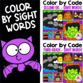 Halloween Color by Sight Words Gr 2-3 | Halloween Color by Code