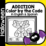 Halloween Color by the Code - Addition 0 - 10 in English &