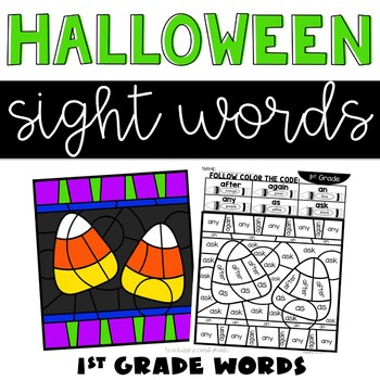 Halloween Coloring Sheets with 1st Grade Sight Words