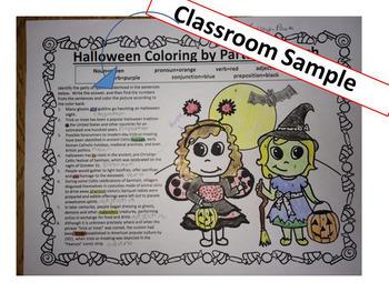 Halloween Grammar & Figurative Language Activities, NO PREP Coloring for Teens