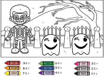 Halloween Colour by Number Subtraction (Easy)