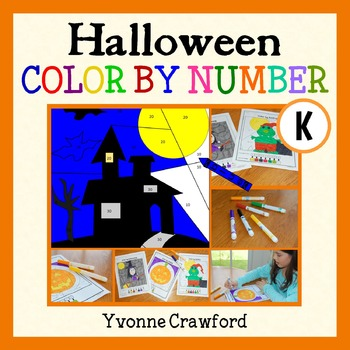 Halloween Color by Number (kindergarten) Color By Number, Addition and Shapes
