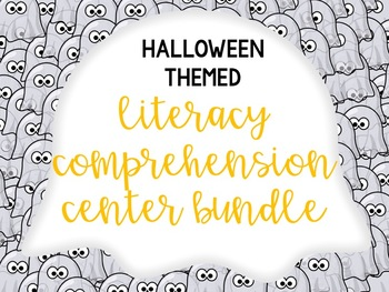 Halloween Comprehension Bundle