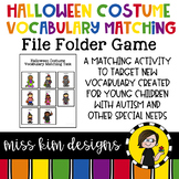Halloween Costume Vocabulary Folder Game for Students with Autism