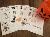 Halloween Crack the Code jokes! 4 Multiplication 0-10 worksheets