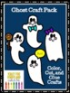 Halloween Craft Pack: Scarecrow, Witch, Owl, Haunted House, Ghost, Spider Hat