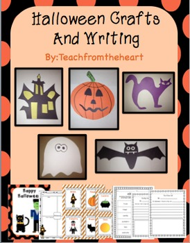 Halloween Crafts and Writing (5 crafts!)