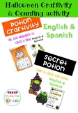 Halloween Craftivity & Counting activity English and Spanish