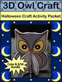 Halloween Crafts: 3D Owls Craft Activity Packet Bundle Color + B/W Version