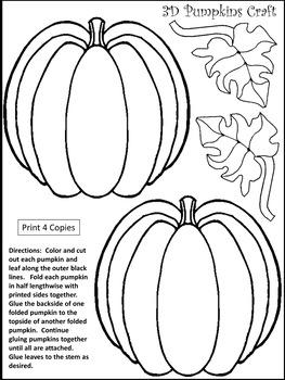 Halloween Crafts: 3D Pumpkins Fall Craft Activity Packet