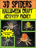 Halloween Crafts: 3D Spiders Craft Activity Packet Bundle - Color & B/W