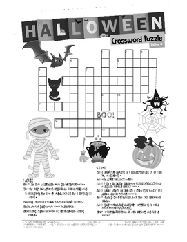 Halloween Crossword Puzzle By TibBee