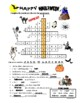 Halloween Crossword with a SECRET WORD