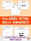 Halloween Cutting Skills Worksheets