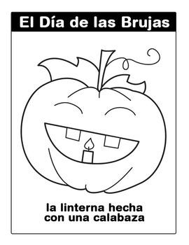 Halloween Spanish Coloring Pages: Día de las Brujas, Noche y Dia de Brujas