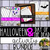 Halloween & Dia de los Muertos Activity BUNDLE