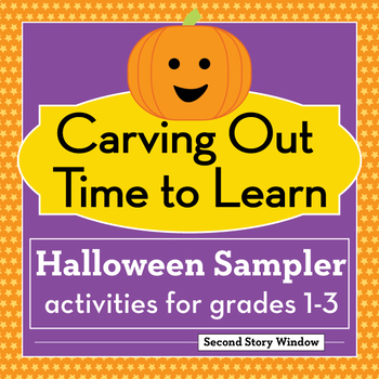 Halloween Differentiated Work Pages FREE Sampler