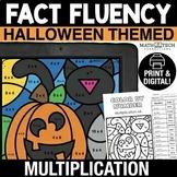 Halloween Digital Math Coloring Multiplication Facts - Dis
