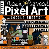 Halloween Digital Pixel Art Magic Reveal MULTIPLICATION