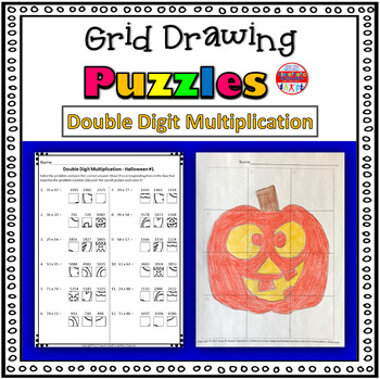 Double Digit Multiplication Worksheets Teaching Resources | Teachers ...