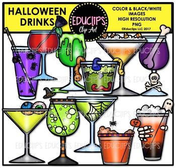 Halloween Drinks Clip Art Bundle {Educlips Clipart}
