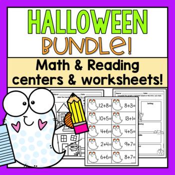 Halloween ELA and Math BUNDLE!