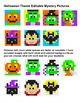 Halloween Editable Mystery Pictures - Any Language! Any Questions!