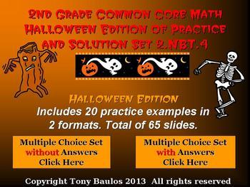 Halloween Edition 2nd Grade Math 2.NBT.4 Compare Two Three