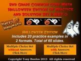 Halloween Edition 2nd Grade Math 2.NBT.5 Fluently Add & Subtract Within 100