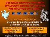 Halloween Edition 3rd Grade Math 3.NBT.1 Round To Nearest 10 or 100