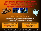 Halloween Edition 3rd Grade Math 3.NBT.3 Multiply By Multiples Of 10