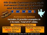Halloween Edition 4th Grade Common Core Math - Place Value Understanding 4.NBT.1