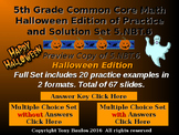 Halloween Edition 5th Grade Math 5 NBT.6 Find Quotients of Whole Numbers 5.NBT.6