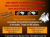 Halloween Edition Third Grade Math 3.NBT.2 Add & Subtract Within 1,000