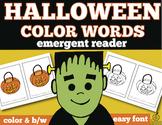 Halloween Emergent Reader: Halloween Color Words