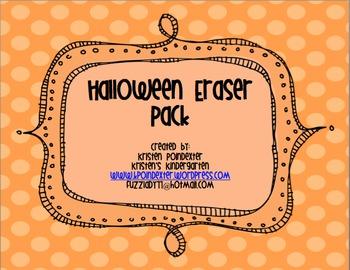 Halloween Eraser Pack-Math Common Core Standards aligned