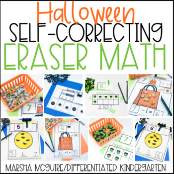 Halloween Erasers Self-Correcting Math Activities