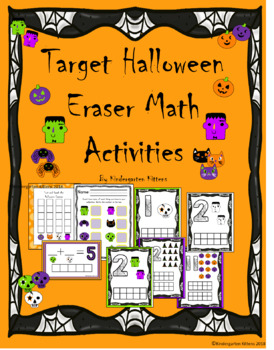 Halloween Erasers from Target: Kindergarten Math!