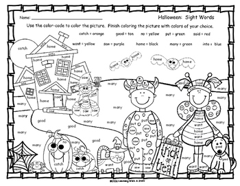 Halloween FREE Color By Word ~ Sight Words