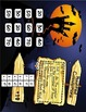 Halloween Math Activities for First Grade