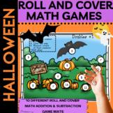 Halloween Math Activities for First Grade