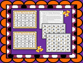 Halloween Multiplication Fun!
