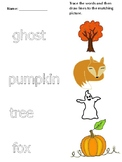 Halloween/Fall Reading Center Printable