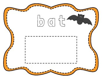 Halloween/Fall Sight Word Cards